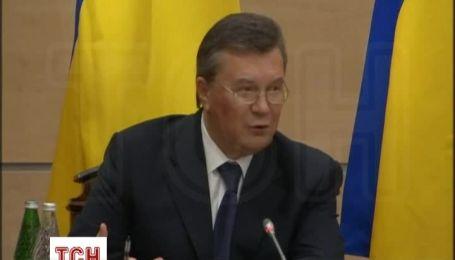 Янукович не хоче розмірковувати про притягнення до суду в Гаазі