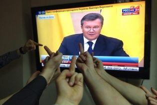 """Українці середніми пальцями передали """"привіт Януковичу"""" під час прес-конференції"""