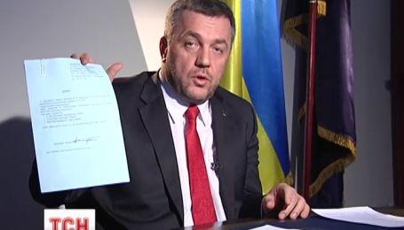 Мохницький показал письмо от Януковича о санаторном лечении