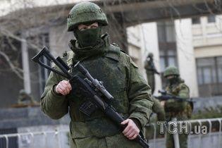 Складена карта розташування збройних сил Росії на території Криму