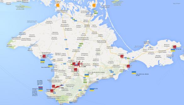 крим мапа військові