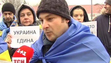 Возмущенные люди пикетировали посольство России в Киеве
