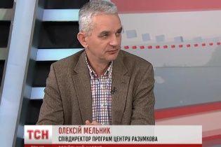 """Україна впустила в дім """"троянського коня"""", тому має право розірвати Харківські угоди, - експерт"""
