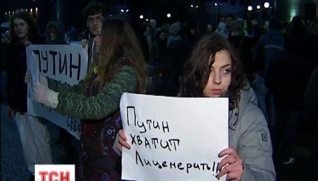 Пикетчики посольства России в Киеве призывают Путина убираться из Украины
