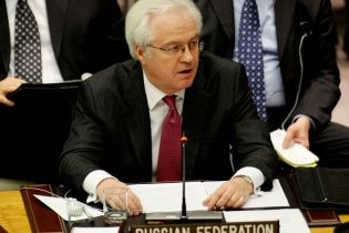 """Постпред РФ в ООН звинуватив Захід в """"неохайній дипломатії"""" і почав захищати Захарченка"""