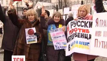 Крымские татары приехали в Киев пикетировать российское посольство