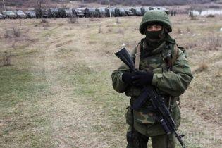 Держприкордонслужба попереджає про можливе вторгнення РФ у східну Україну