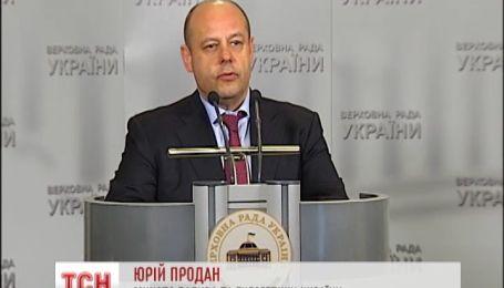 Россия пытается вмешаться в энергообеспечение Крыма