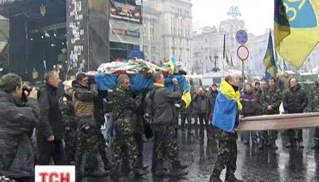 На Майдане попрощались с сотником Игорем Хоменко