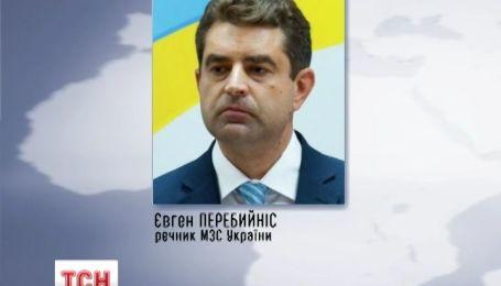 МИД Украины считает невозможным выполнение призывов Виктора Януковича