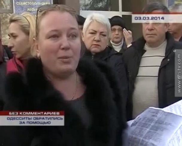 """Палка учасниця проросійських мітингів та """"солдатська мати"""" перетворилась на """"біженку з Донецька"""""""