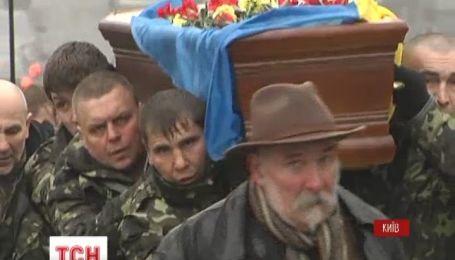 Майдан провел в последний путь еще одного героя
