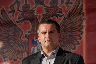 """Аксенов пригрозил, что в Крыму секс-меньшинства """"не нужны и не допустимы"""""""
