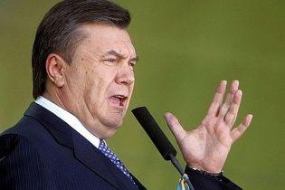 Недолегитимный. Рада вбила символический гвоздь в гроб политической карьеры Януковича