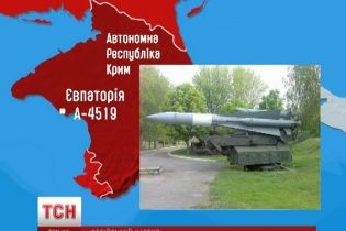 Військову частину в Євпаторії штурмує російський спецназ