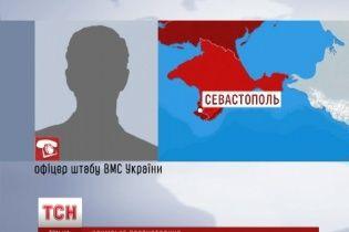 Переодетые в украинских офицеров кубанские казаки этой ночью могут громить Севастополь