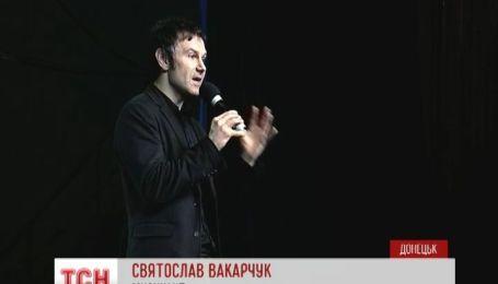 Вакарчук вразив донецьких студентів своєю російською мовою