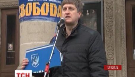 У Львові і Тернополі губернаторські крісла посіли «свободівці»