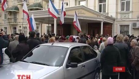 Генпрокуратура звинувачує Константинова та Аксьонова у злочинах проти держави
