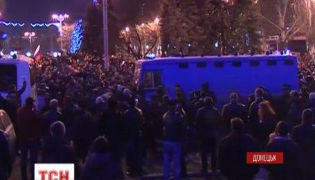 Ультрасов «Шахтера» в Донецке защищали силовики и ВВ