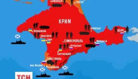 В Крыму блокируют штабы, части, переправы, - карта