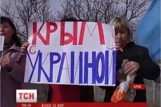 """Франція не визнає абсолютно нелегітимного рішення про """"незалежність"""" Криму"""