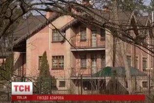 Журналистам удалось попасть в тайную Конча-Заспу и увидеть дом Азарова