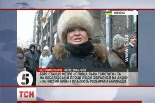 """Одесская """"беженка"""", которая гастролирует по всей Украине, выманила у доверчивых людей немало денег"""