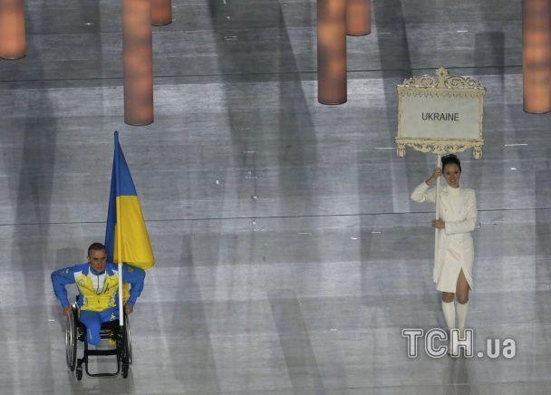 Украинские спортсмены устроили протест на открытии Паралимпиады в Сочи-2014