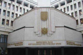 У Криму повністю вкомплектували парламент