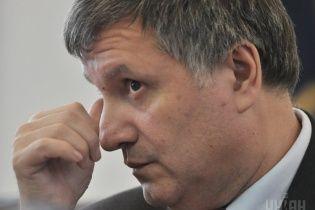 Несмотря на тотальную правительственную экономию, Аваков летал в Харьков частным самолетом