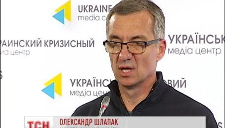 Украина продолжает финансировать Крым несмотря ни на что