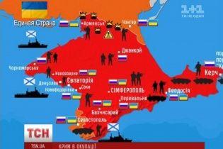 Карта захватов в Крыму: оккупированные россиянами аэродромы и новые предатели