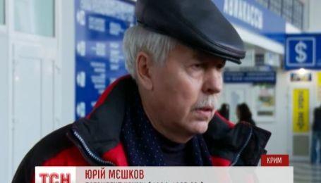 Лави сепаратистів поповнилися першим і останнім президентом Криму