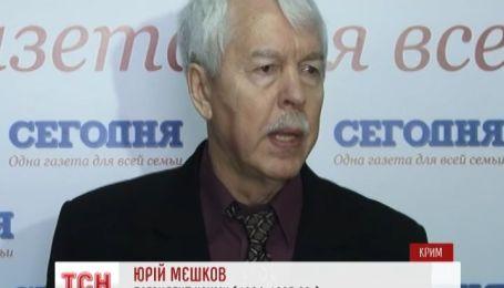 Аксенов не захотел встретиться с экс-президентом Крыма Юрием Мешковым