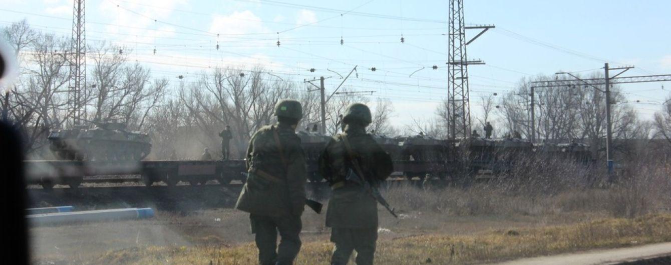 Проти 8 військовослужбовців-зрадників з Криму відкрили кримінальні провадження