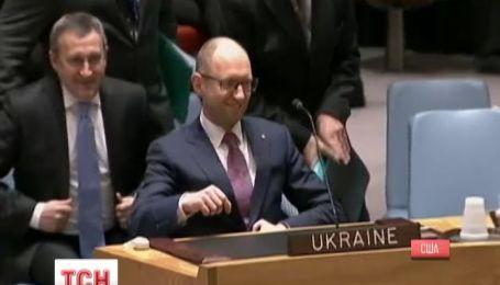 Російські дипломати запевнили Раду Безпеки, що не хочуть війни з Україною