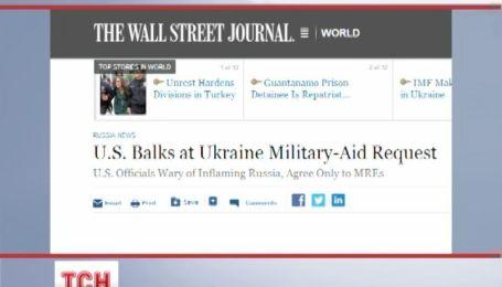 Пентагон відмовив Києву у військовій підтримці - ЗМІ