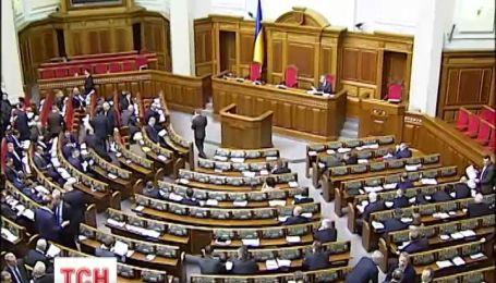 Парламентское большинство обвиняет  «регионалов» и «коммунистов» в бойкоте работы ВР