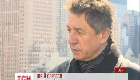 Рада Безпеки ООН не ухвалила резолюцію щодо України через Росію