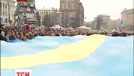 На Майдані Незалежності розгорнули велетенський прапор