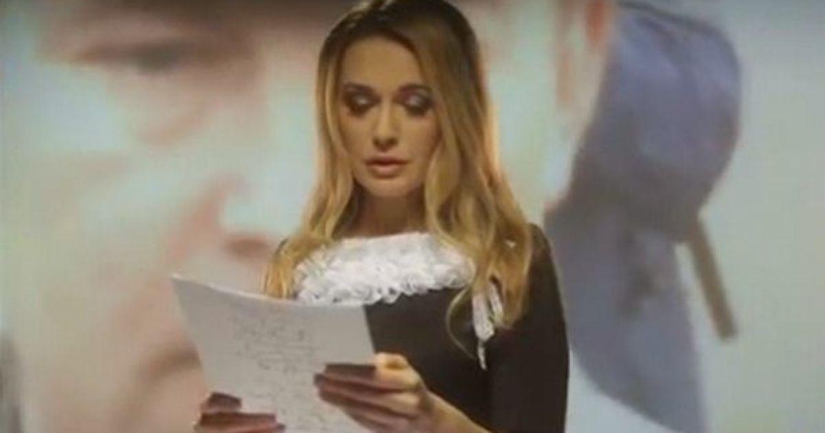 Принцесса швеции софия фото последние новости