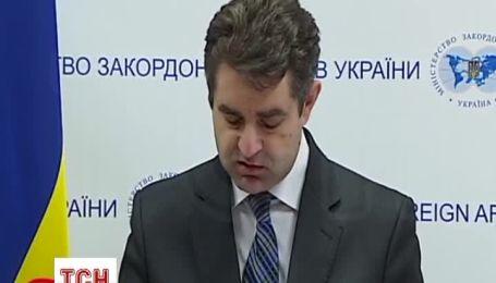 Украина не признает присоединение Автономной республики Крым в состав России