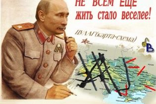 Чи готові ви воювати, якщо Путін нападе на материкову Україну? (опитування)