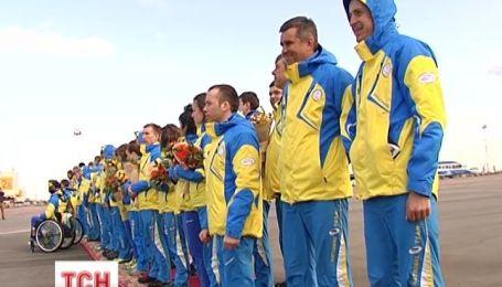 Украинские паралимпийцы вернулись домой