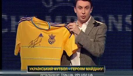 Андрій Шевченко приєднався до благодійної акції ПроФутболу