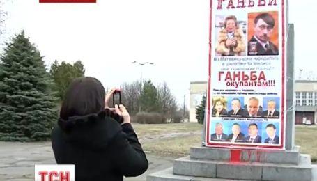 Спикера Совета Федерации России Валентина Матвиенко на родине прозвали предательницей