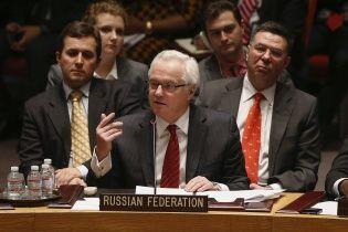 Чуркин на Совбезе по-хамски прокомментировал отчет специалистов ООН по Украине