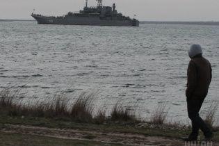 У Криму російські військові захопили два українських корвети