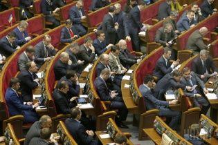 Рада нарешті проголосувала за знищення фракції КПУ